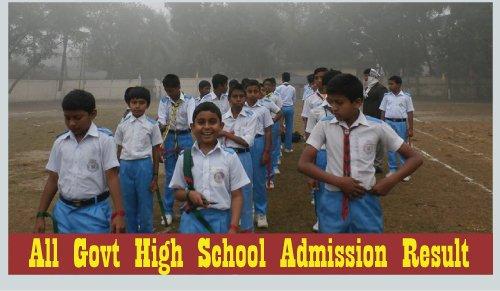 All Govt High School Admission Result 2016 Dhaka