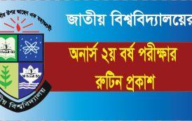 National University Honours 2nd Year Exam Routine 2015