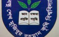 Bangabandhu Sheikh Mujibur Rahman Agricultural University Admission Notice 2016