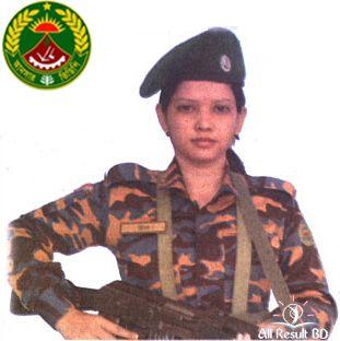 Bangladesh Ansar VDP