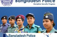 Bangladesh Police Constable Trainee Officer Job Circular 2016