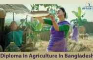 Diploma in Agriculture Admission Result Notice 2015-16
