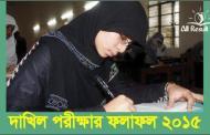 Dakhil Exam Result 2015 & SSC vocational result 2015