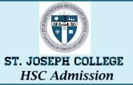 St. Joseph College HSC Admission Result Circular 2016