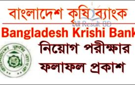 Bangladesh Krishi Bank Exam Date, Admit Card, Result 2015