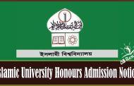 Islamic University Honours Admission Notice 2016-17