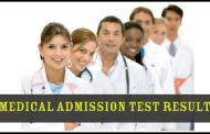 MBBS/ BDS Medical Admission Test Result 2016-17 Bangladesh