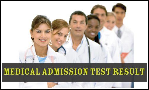 MBBS/ BDS Medical Admission Test Result 2016-17 Bangladesh