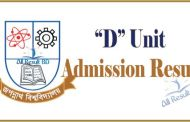 Jagannath University D Unit Result & Seat Plan 2016-17