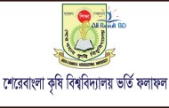 Sher E Bangla Agricultural University Admission Result 2016-17