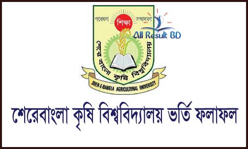 Sher E Bangla Agricultural University Admission Result 2015 -16