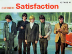 no_satisfaction