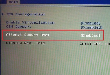 Samsung-PC-secured-boot-setting