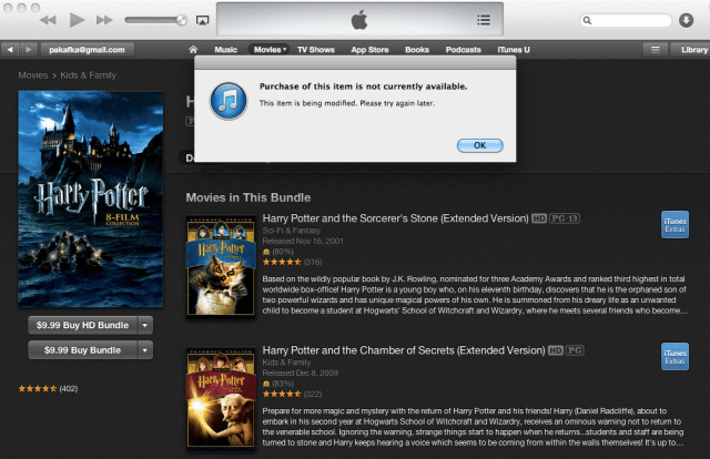 itunes harry potter bundle