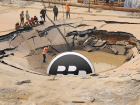 blackberry_sinkhole