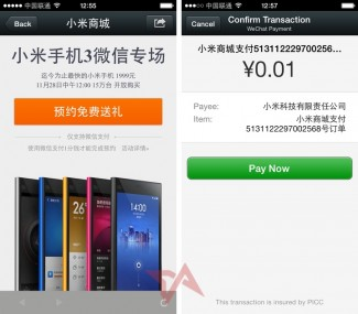 The payment screen for WeChat's promotion with Chinese phone makers Xiaomi.
