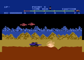 Moon Patrol: The graphics were awe-inspiring