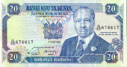 Twenty Shilling Banknote - front