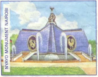 Artwork on Stationery from Kenya