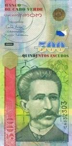 Cape Verde 500 Escudos