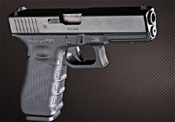The Glock 17 Gen 4