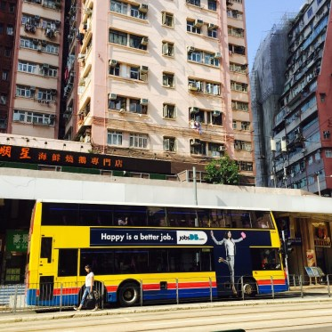 hong kong island west street photography - allured abroad travel blog