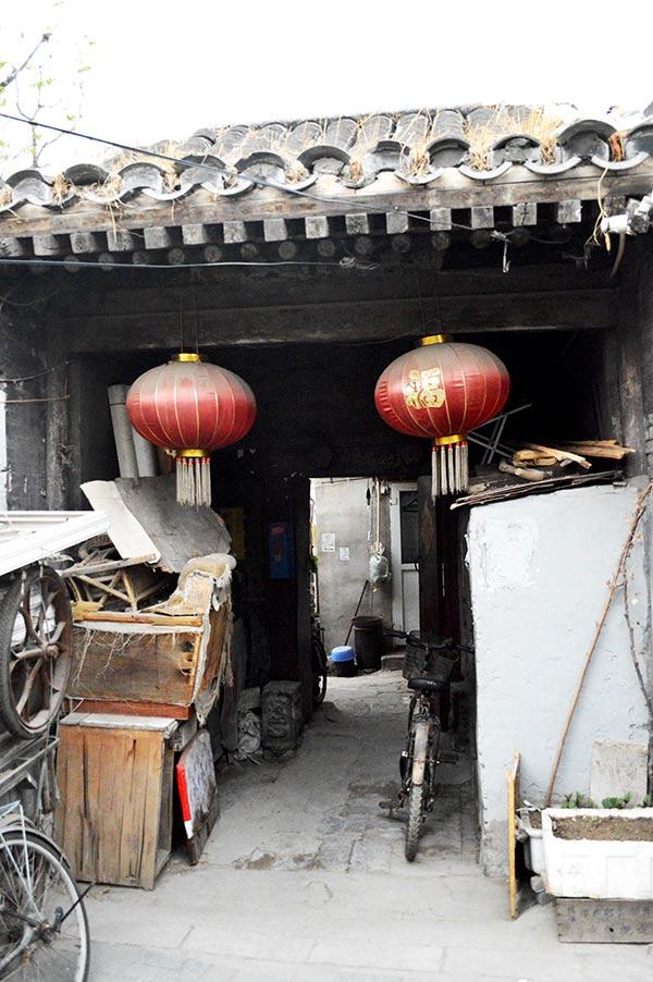 entrada-hutong