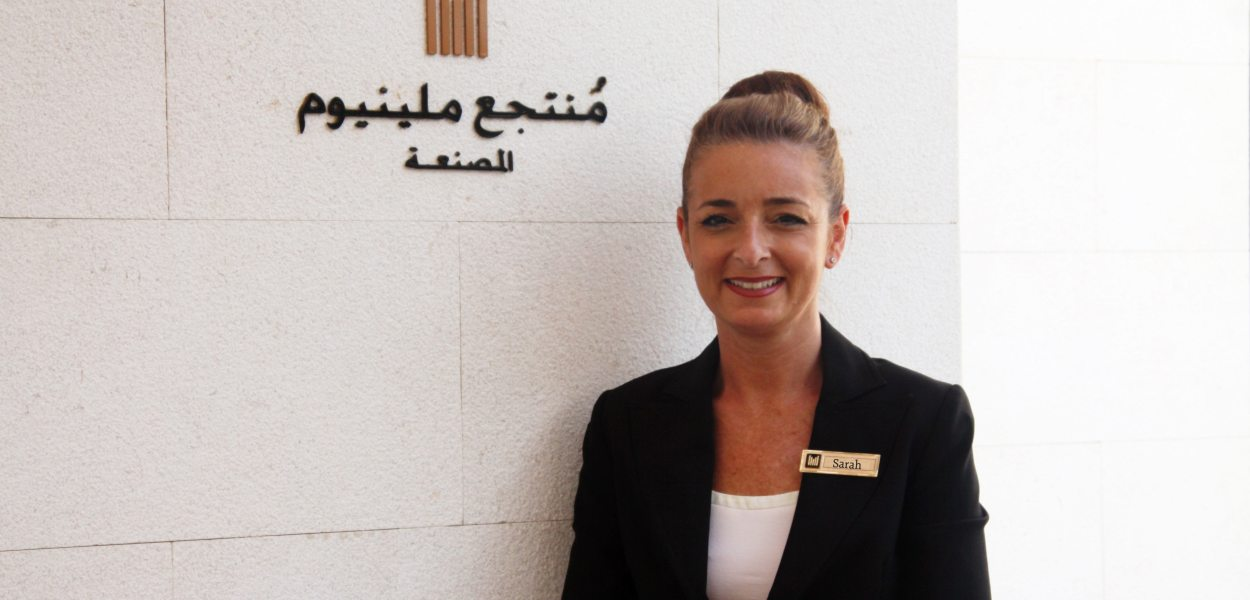 MRM - Sarah Middleton - Spa Manager (2)