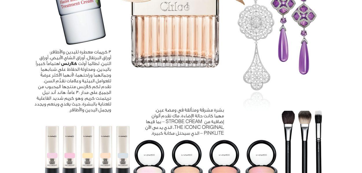 almara_page_16
