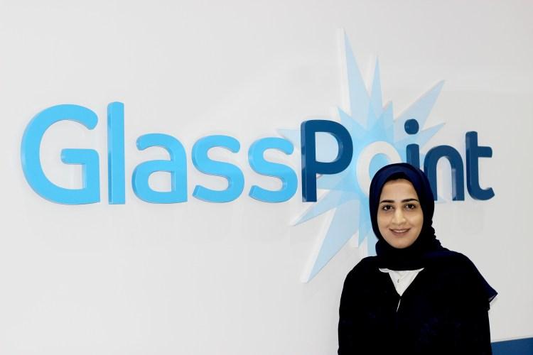 Siddiqa Al Lawati, GlassPoint Water Expert