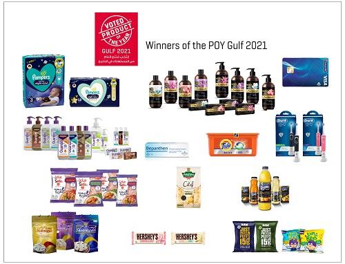 POY 2021 Gulf winners (Photo - AETOSWire)_1622355307