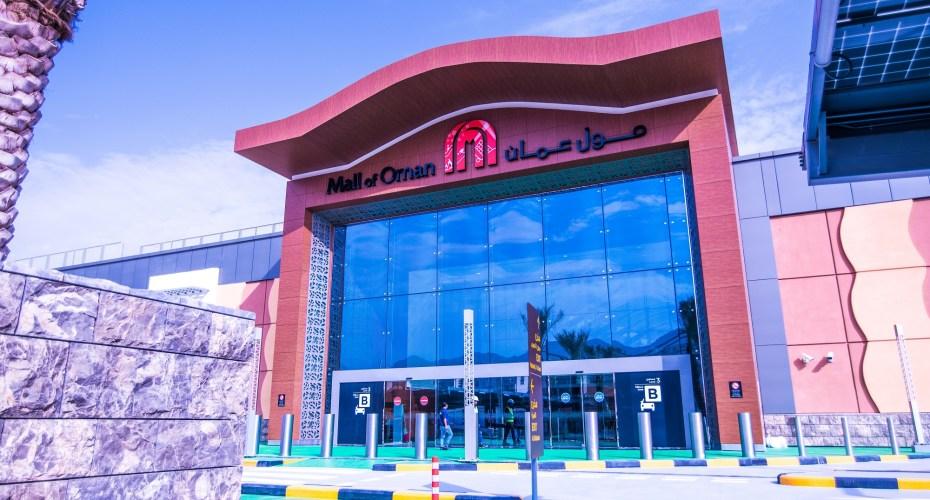 Mall of Oman_