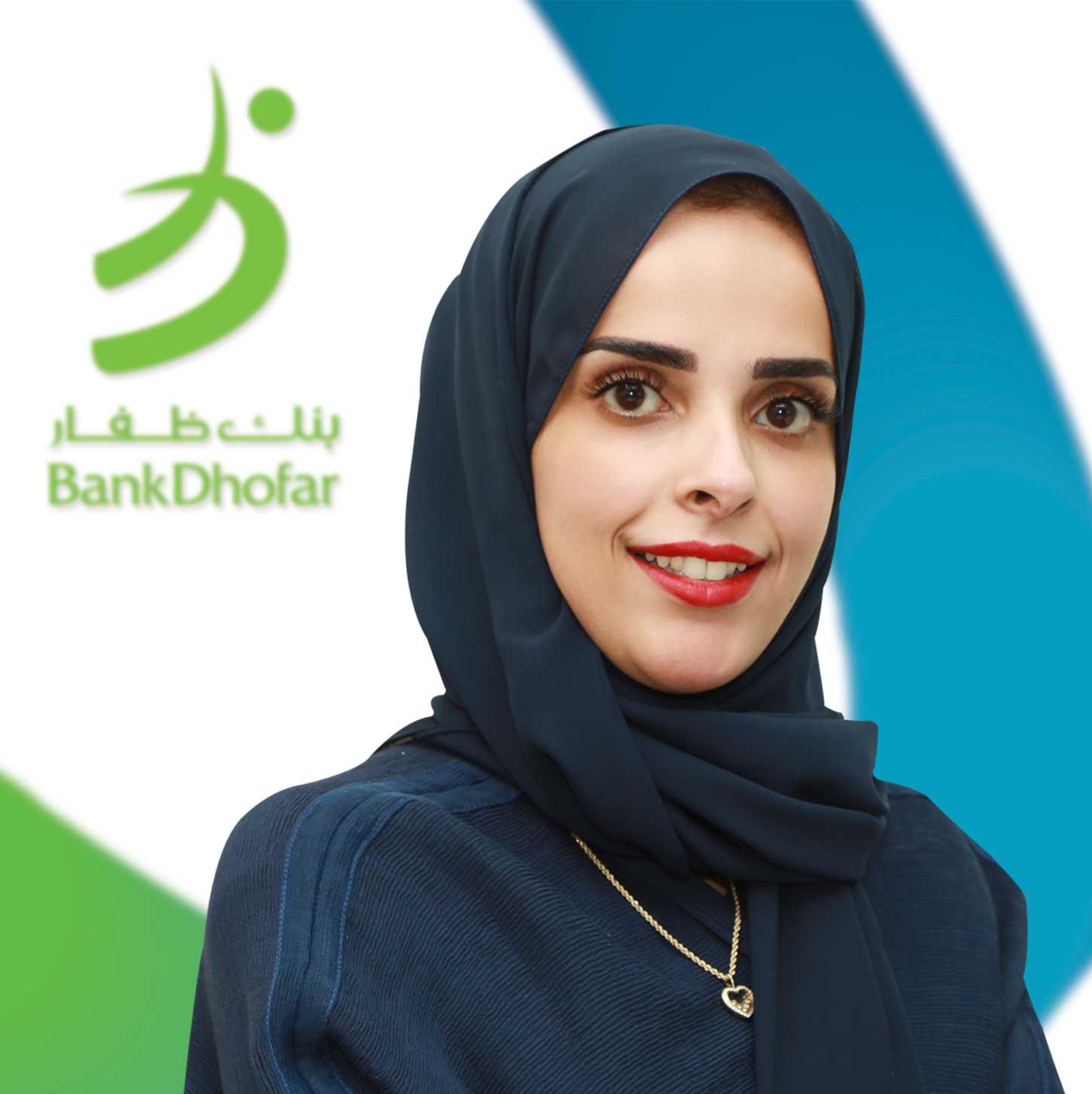 Iman Al Amri