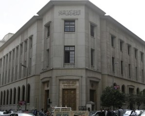 البنك المركزي يعلن بدء تبادل العملات بين مصر والصين اعتبارا من اليوم