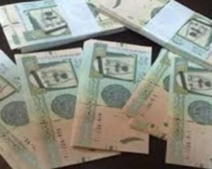سعر الريال السعودى اليوم الخميس 26-4-2018 وثبات العملة السعودية