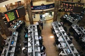 البورصة تواصل ارتفاعها بمنتصف التعاملات مدفوعة بمشتريات المصريين والعرب
