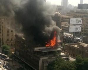 شاهد بالفيديو أولى لحظات حريق نقابة التجاريين
