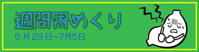 imekuri_003