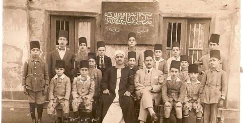 Kahire_de Karai Mektebi