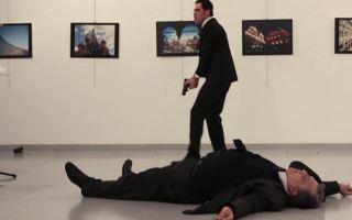 محكمة تركية تقضي بحبس شخصين في اطار تحقيقات حول اغتيال السفير الروسي