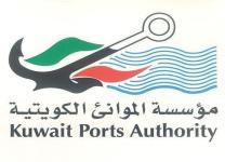 """""""الموانئ"""" تنفي خروج باخرة عن السيطرة في ميناء الشويخ"""