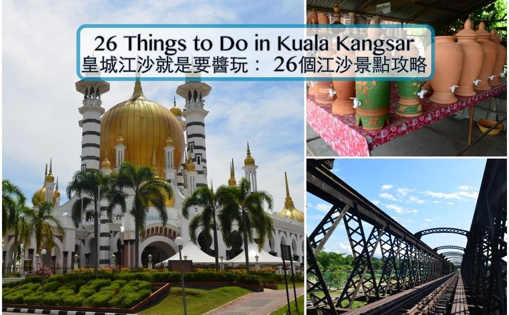 Kuala Kangsar Collage