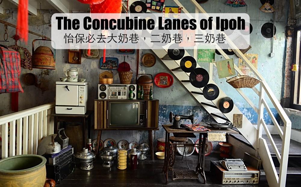 Concubine Lane Ipoh