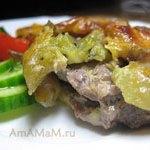 Мясо с бананами и киви под сырной корочкой (в духовке)