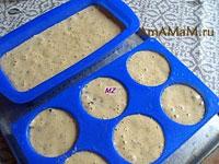 Приготовление кексов - рецепты с фото