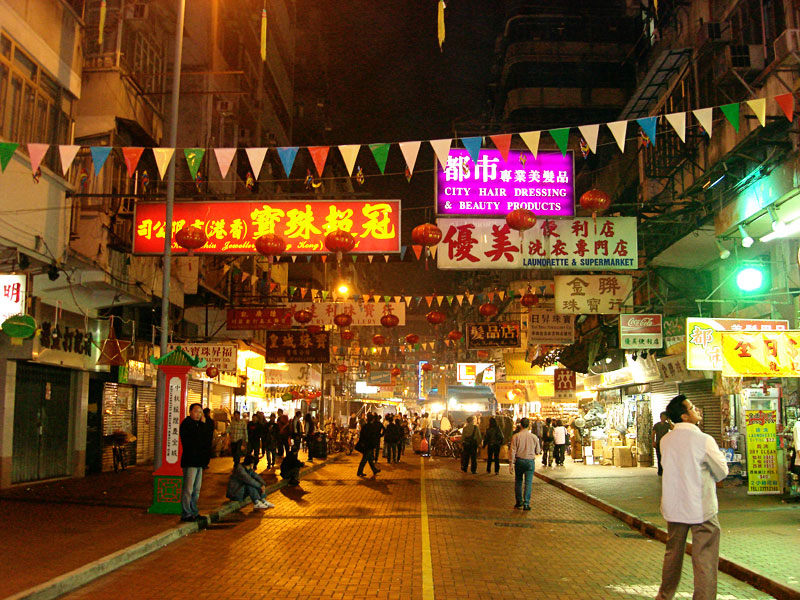 Temple Street Night Market