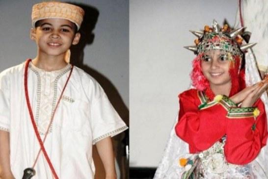 Mini miss en mister Amazigh verkozen