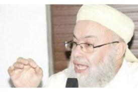 Marokkaanse imam ontslagen na uitspraken over aardbeving Rif