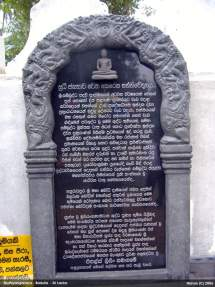 A brief description of the Temple - Mutiyangana Raja Maha Viharaya