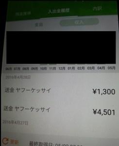 WS000780